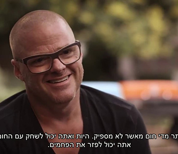 Everdure by Heston Blumenthal - Brand story